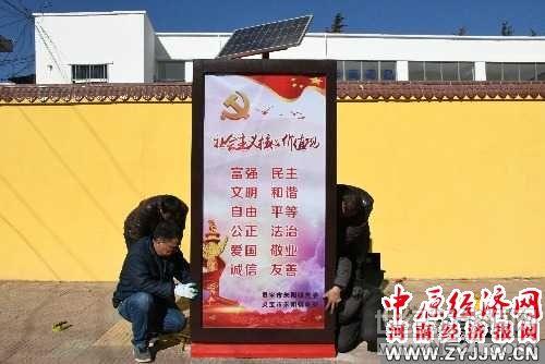 河南灵宝市:太阳能光伏垃圾箱正式亮相