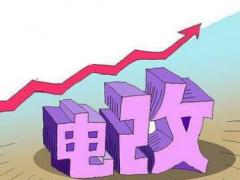 电力体制改革下一步就是重点发挥市场化