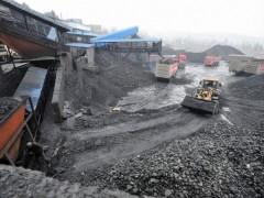 云南省大力调整煤炭产业,打造环保型煤
