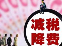 江苏盐城:减税降费助力风电产业