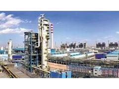 宁夏国家能源集团:劳动价值成就煤制油