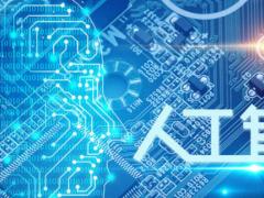 国家电网利用AI技术让城市用电更加便捷