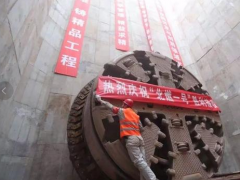 北京首条山体燃气隧道打通