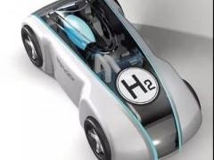 氢能汽车产业需要勇气可嘉