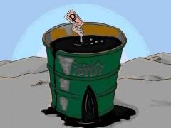 国际油价的下跌是否会影响国内油价?