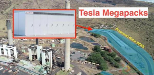 特斯拉计划在夏威夷部署世界最大Megapa