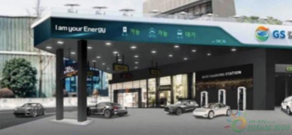 为解决电动车充电难 韩国正部署加油站