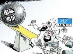 """""""欧佩克+""""紧急会议将继续探讨石油减"""