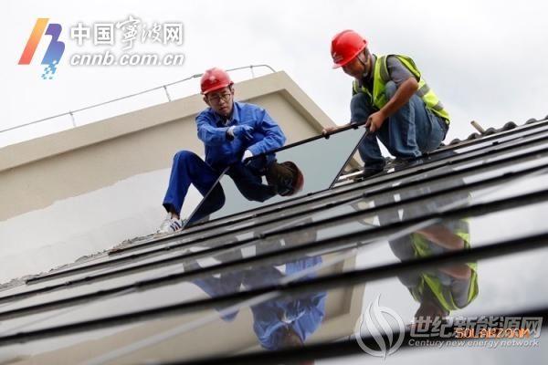 宁波开建全国首个薄膜电池光伏村