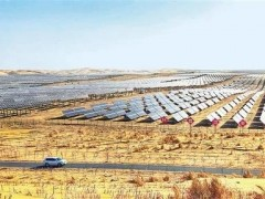 全球最大的沙漠光伏发电基地即将运行