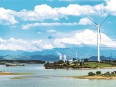 清洁能源助力绿色经济快速发展