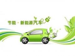 德阳能源集团创新布局新能源产业发展,