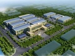 上海电气将建立氢能全产业示范基地