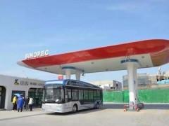 """东北正式运营首座""""油气氢电非""""综合能"""
