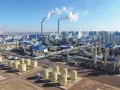 宁煤首个煤制油化工产业链将全面展开项