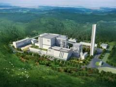陕西汉中生活垃圾焚烧发电厂正式启用,